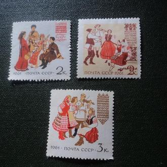 СССР 1961г. Грузинские,молдавские и белорусские народные костюмы.