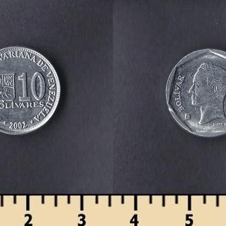 Венесуэла 10 боливар 2002