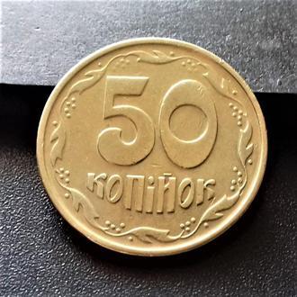 MN Украина 50 копеек 1994 г.