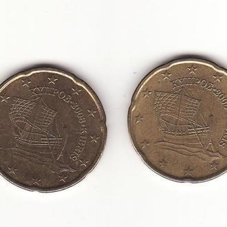 Кипр 2008, 20 евроцентов