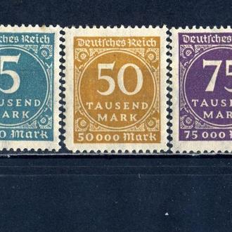 Германия. Стандарт (серия) ** 1923 г.