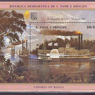 Сан-Томе корабли MNH
