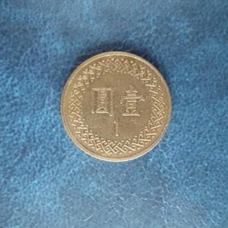 Тайвань 1 доллар, 2014 (年三〇一)