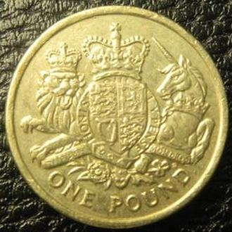 1 фунт 2015 Британія - Королівський герб Великобританії