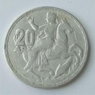 20 драхм 1960 года, серебро, Греция
