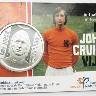 Нидерланды 5 Евро 2017 *Йохан Кройф (футбол)*