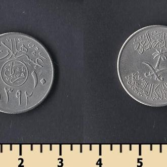 Саудовская Аравия 10 халала 1972