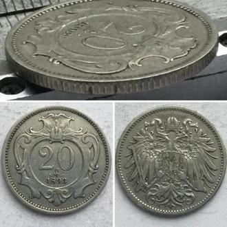 Австрия 20 геллеров, 1893г. Правитель Франц Иосиф I/период : Австро-венгерская крона (1892 - 1918)