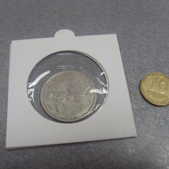канада 25 центов 1957 серебро №401