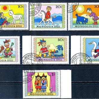 Монголия. Дети (серия) 1975 г.