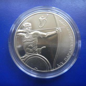 Украина Паралімпійські ігри 2 грн. 2012