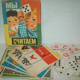 Игра настольная Мы считаем СССР