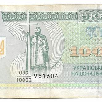 100000 карбованцев купон 1993 Украина редкая ..604