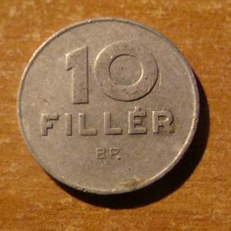 Венгрия 10 филлеров 1973