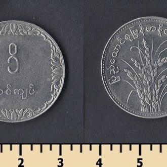 Мьянма 1 кьят 1975