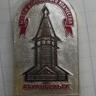 Музей деревянного зодчества Архангельск