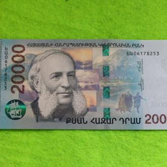 Армения 20000 драм 2018 UNC