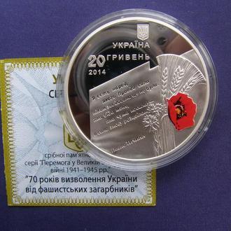 DC 70 РОКІВ ВИЗВОЛЕННЯ УКРАЇНИ БАНК