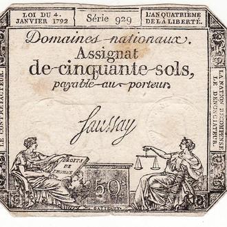 """Франция 50 су 1792 Революция вод. знак """"RF 50s"""""""