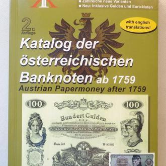 Каталог на боны Австро - Венгрии и Австрии с 1769 г