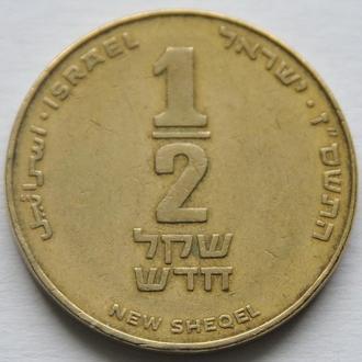 (А) Израиль 1/2 шекеля 2007