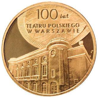 Польша, 2 злотых 2013 100 лет польского театра в Варшаве
