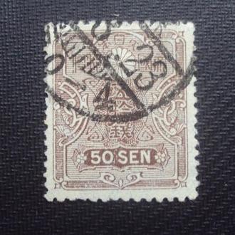 Япония 1914г.гаш.