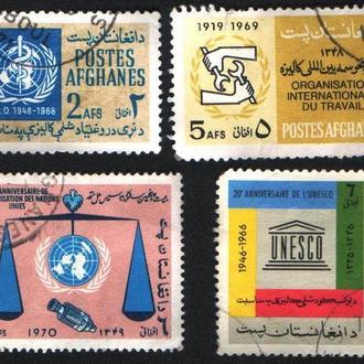 Афганистан (1966-70). Международные организации (ВОЗ, МОТ, ООН, ЮНЕСКО). Старые марки.