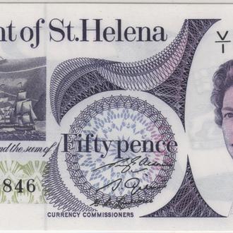 Святой Елены 50 пенсов 1979 г. в UNC