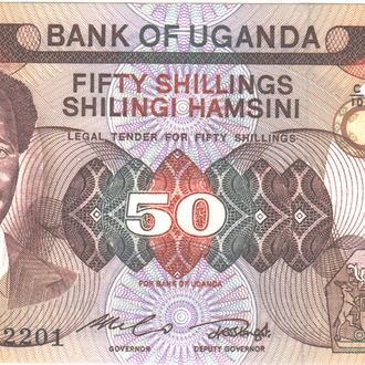 Уганда 50 шиллингов 1985 г. в UNC из пачки