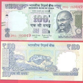 Боны Азия Индия 100 рупий 2010-2017 г.