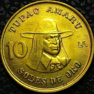 Перу 10 соль 1978 год Тупак Амару ОТЛИЧНАЯ!!!