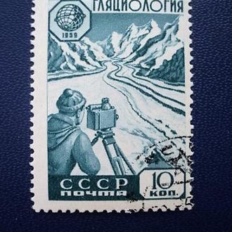 1959. Гляциология. гаш. с клеем.