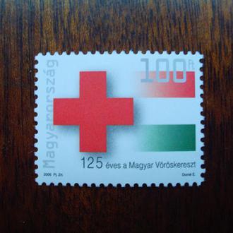 Венгрия.2006г. Красный крест. Полная серия. MNH