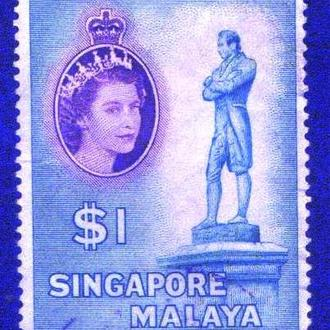 Сингапур (1955) Британская колония. Памятник