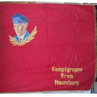 Знамя городской национальной народной дружины района Наумбург (ГДР - ныне ФРГ)