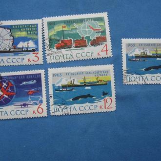 СССР 1963 год Арктика Серия +