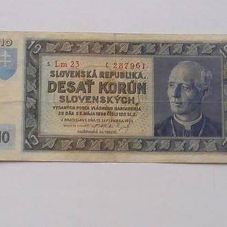 10 Крон 1939 р Словаччина 10 Крон 1939 г Словакия