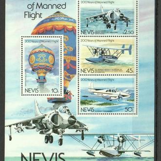 Невис ** История Авиация Самолеты Воздушные шары мл MNH