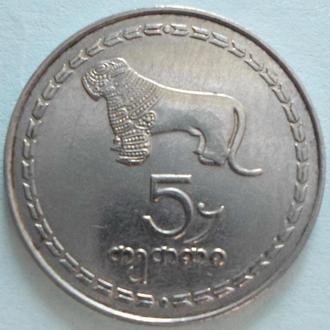 (А) Грузия 5 тетри, 1993