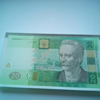 20 гривень 2005 року Оргскло, unc, оригинал, редкие!