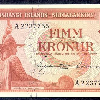 Боны Европа Исландия 5 крон 1957 г.
