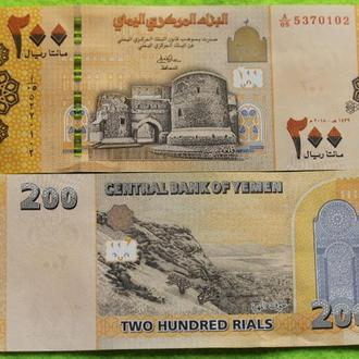 Йемен 200 риал 2018 UNС