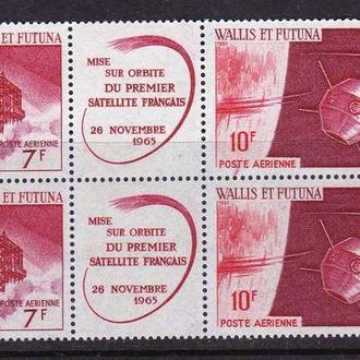 КОСМОС . Уолис и Футуна 1965 г MNH - 2е сцепки