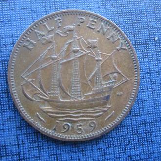 монета 1/2 пенни Великобритания 1959 корабль парусник