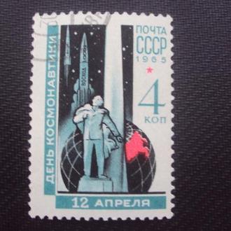 СССР 1965г.гаш.