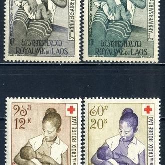 Лаос. Красный крест. Дети (серия)** 1958 г.