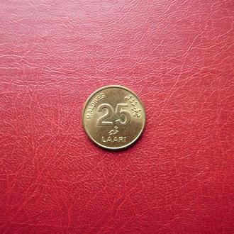 Мальдивские острова (Мальдивы) 25 лари 1996