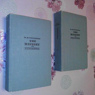 Thackeray W. M. The history of Pendennis. На английском языке.