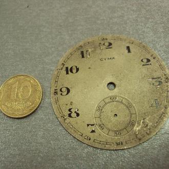 часы наручные циферблат cyma